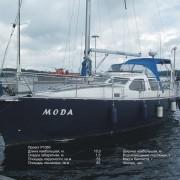 2003 - Проект парусно-моторной яхты Р1060