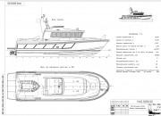 2011 – Патрульный катер «СЕСКАР» P1490