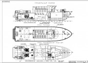 2005 - Проект лоцманского катера Р2150