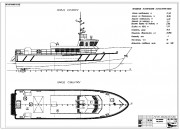 2005 - Проект служебно-разъездного катера для Каспийского моря  P2151
