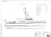 2010 – Среднее таможенное судно Р2350