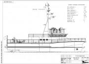 2014 - Проект большого пожарного катера P2450