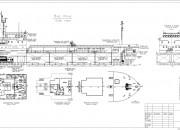 2007 - Проект танкера-водовоза P7700