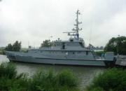 2005 — Совместный проект судна береговой охраны DAMEN 4207